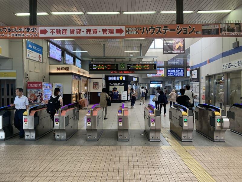 大泉学園駅 改札前