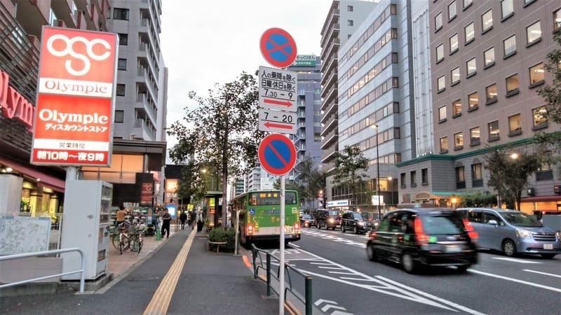 オリンピック 早稲田店