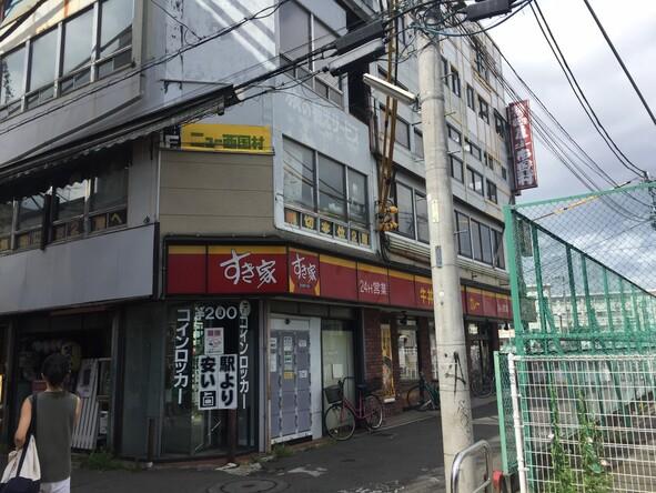 西国分寺北口すき屋