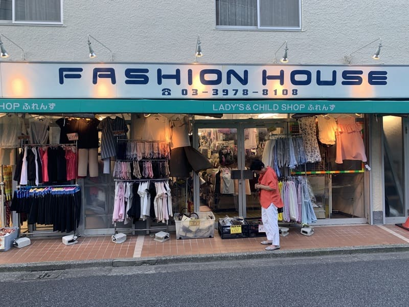 ファッションハウス