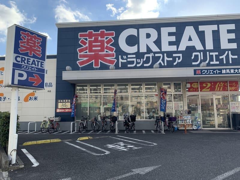 クリエイト 練馬東大泉店