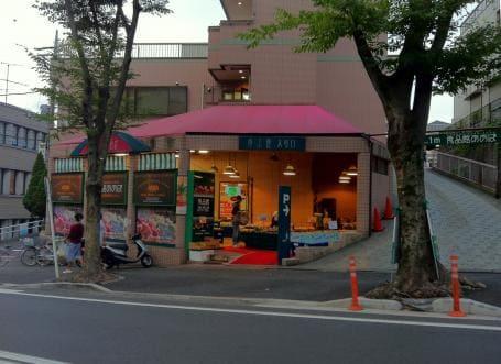 食品館あおば藤ヶ丘店
