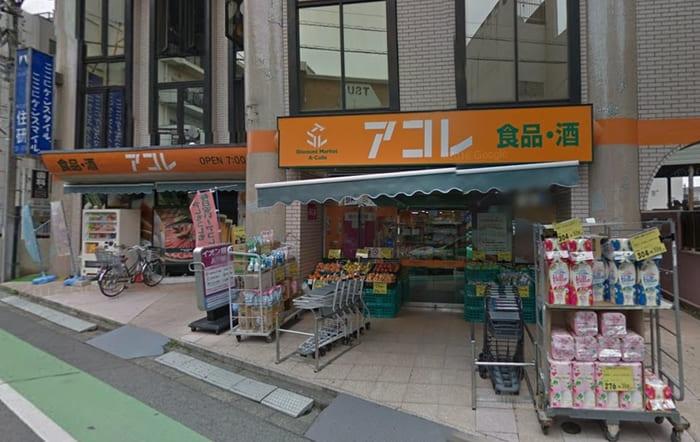 アコレ鶴瀬駅東口店