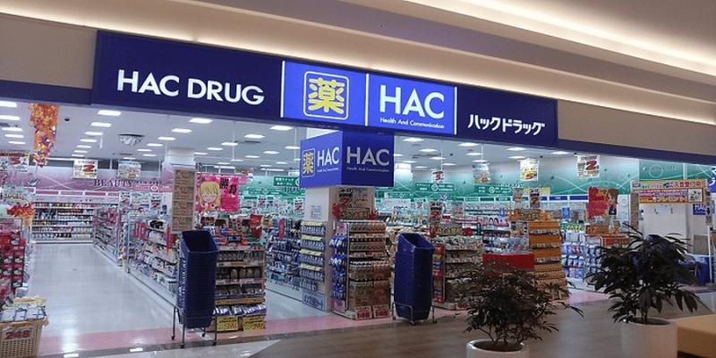 ハックドラッグ南町田東急ストア店