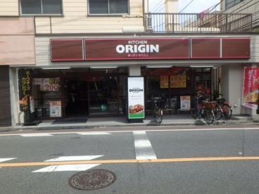 オリジン弁当 六郷土手店