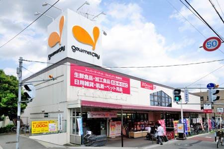 グルメシティ東浦和店