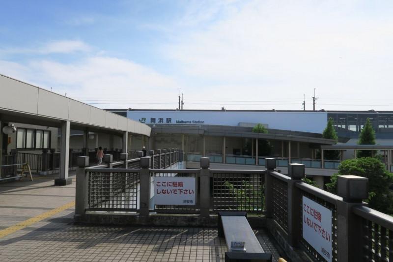 舞浜駅北口