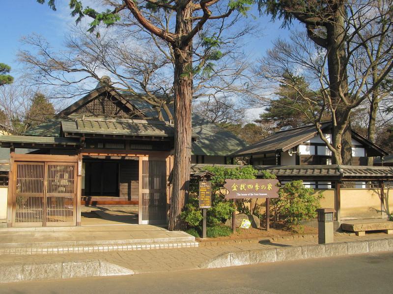 盆栽四季の家