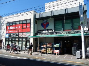キャンドゥ生田店