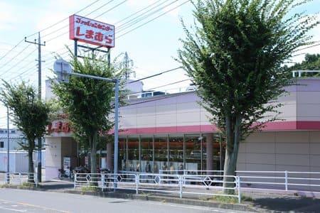 ファッションセンターしまむら 東浦和店