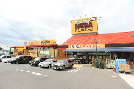 MEGAドン・キホーテ 春日部店