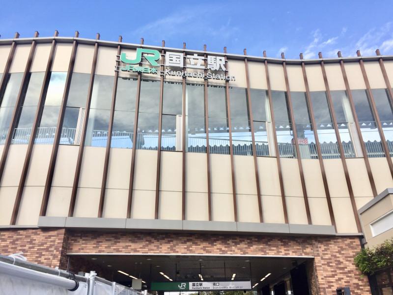 国立駅南口外観
