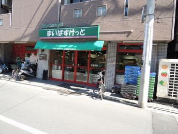 まいばすけっと 鶴見市場店