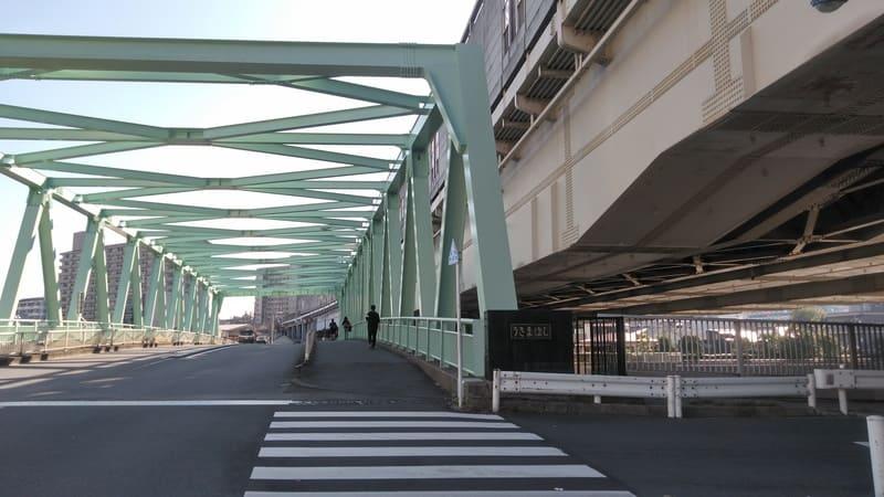 浮間橋 高架下