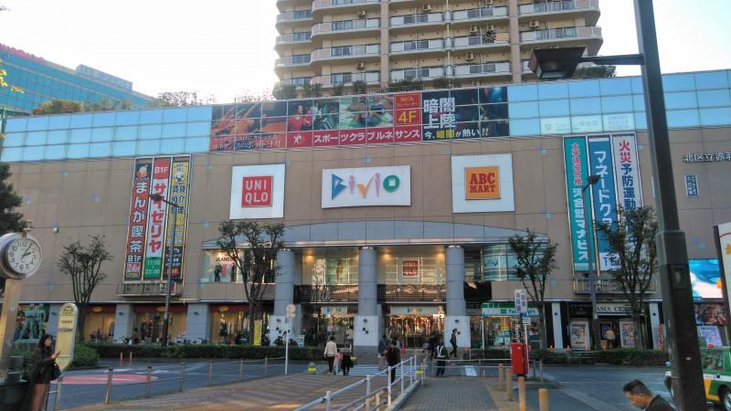 赤羽駅周辺のショッピングモール