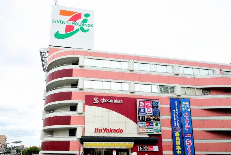 イトーヨーカドー上尾駅前店
