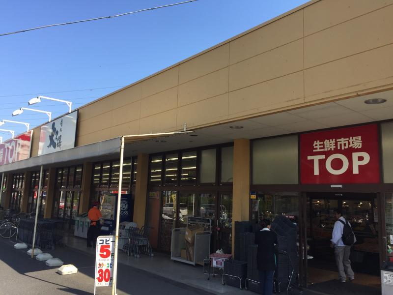 生鮮市場TOP・春日部店