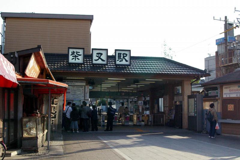 柴又駅の外観