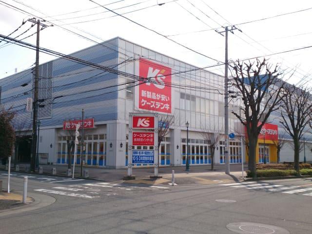 ケーズデンキ横浜町田インター店