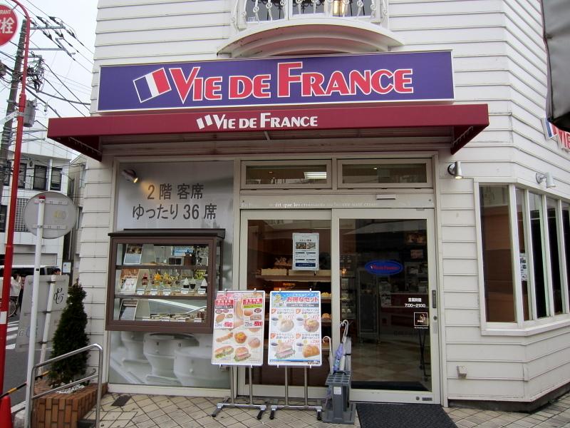 ヴィ・ド・フランス 鶴見市場店