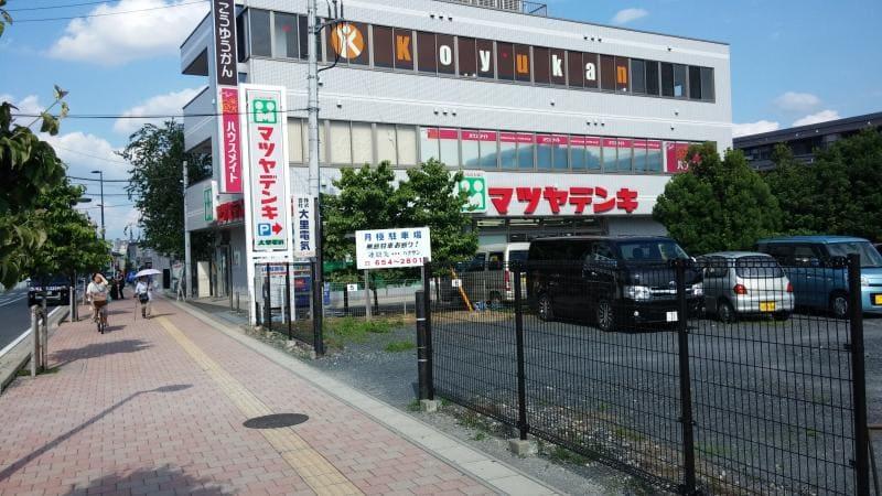 マツヤデンキ 日進店