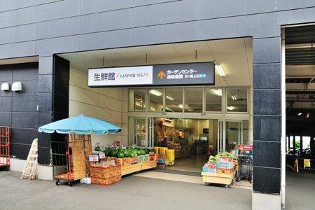 ジャパンミート生鮮館八千代店