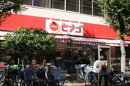 ピアゴイセザキ店