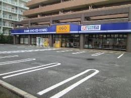 ゲオ 昭島店