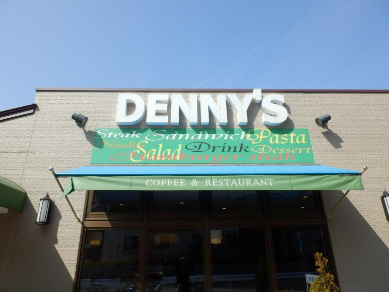 デニーズ上池台店