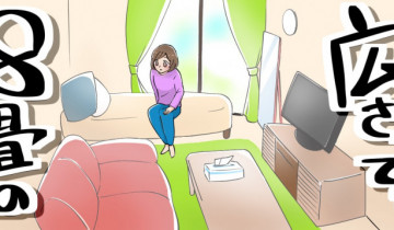 8畳のお部屋にいる女の子のイラスト