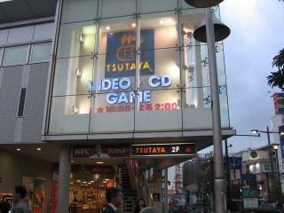 TSUTAYA 二子玉川駅前店