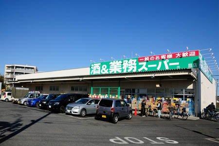 酒&業務スーパー 酒市場ヤマダ扇店