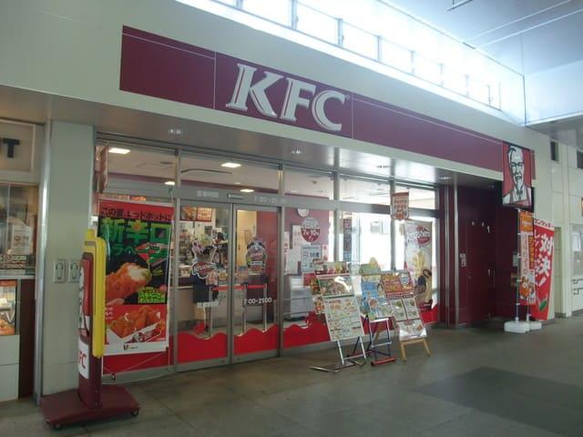 ケンタッキーフライドチキン・西武拝島店