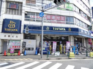 TSUTAYA 池上駅前店