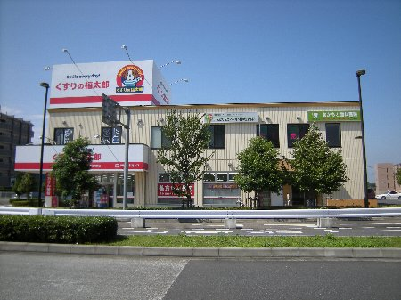 駅前の買物施設