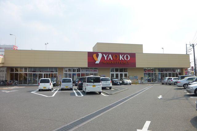 ヤオコー 大宮蓮沼店