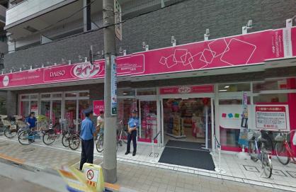 ザ・ダイソー 糀谷萩中商店街店
