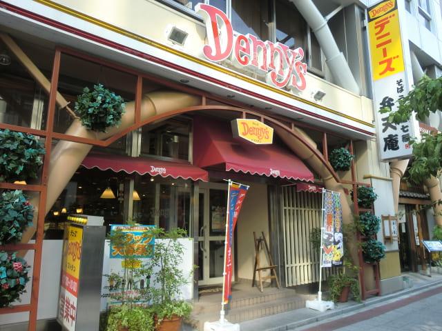 デニーズ 馬喰町店