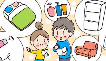 同棲に必要な物をリストアップするカップルのイメージイラスト
