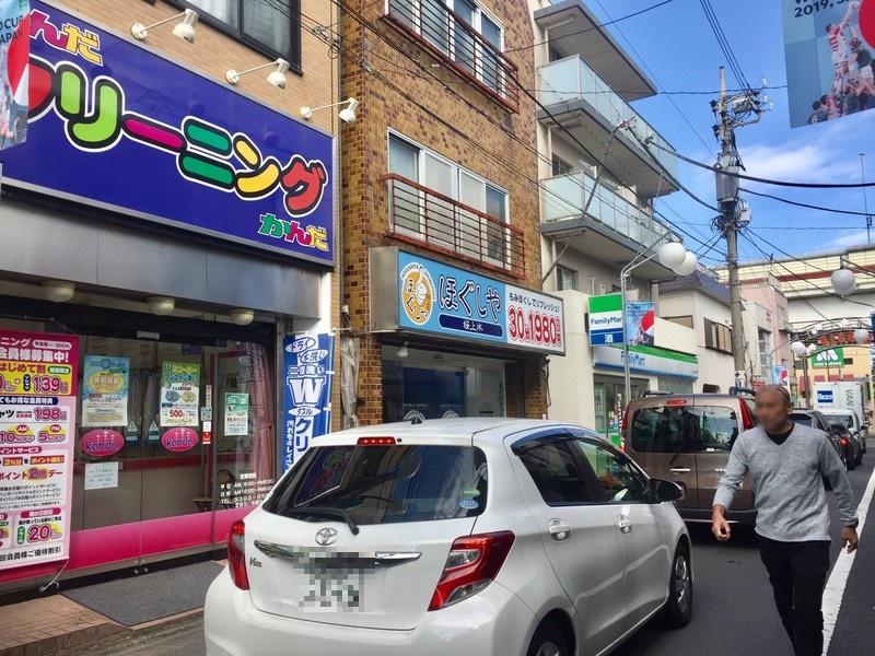桜上水商店街の風景