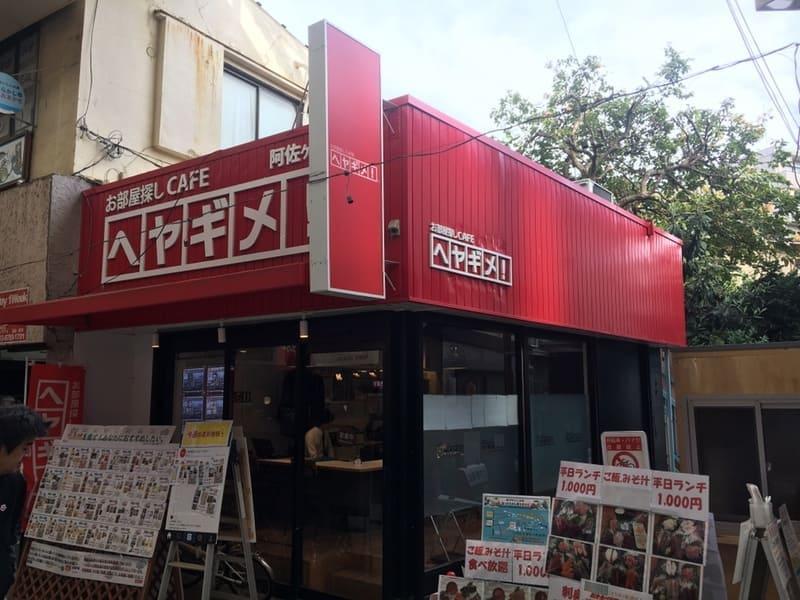 ヘヤギメ阿佐ヶ谷店の外観