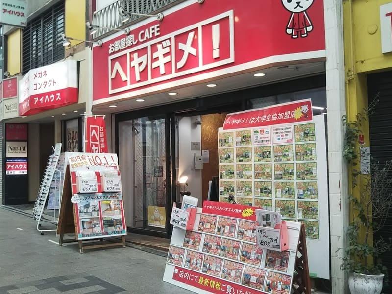 ヘヤギメ高円寺店の外観