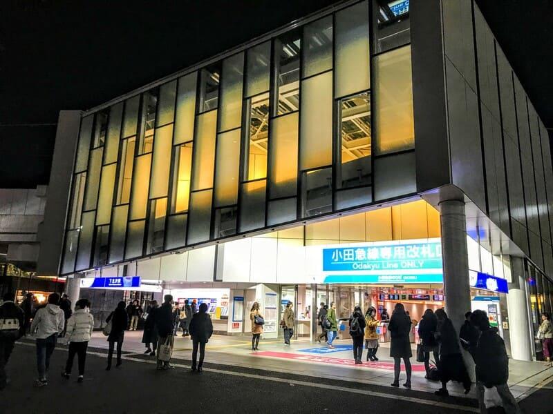 下北沢駅 夜の東口