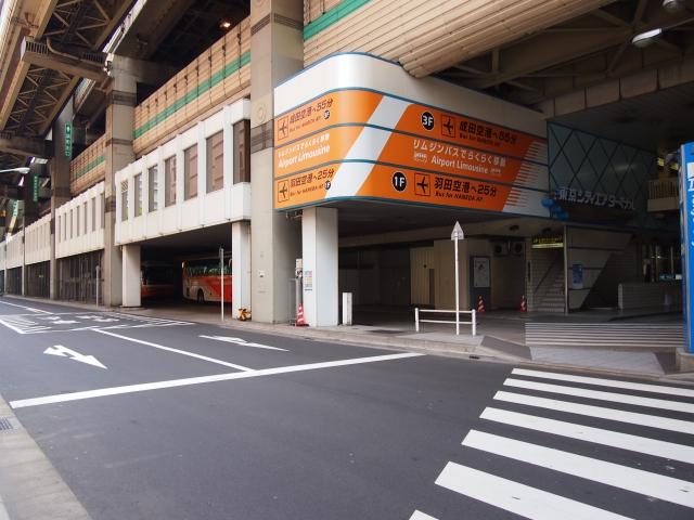東京シティエアターミナル