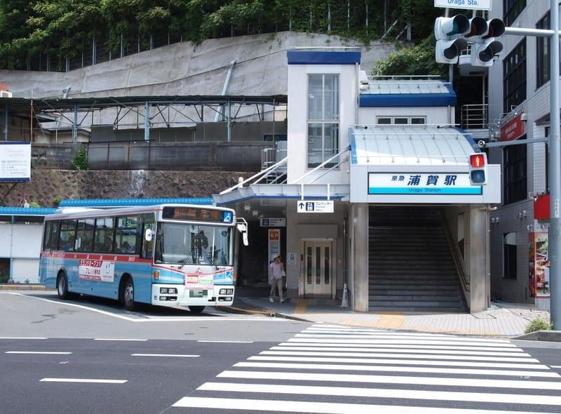 浦賀駅 駅前の様子