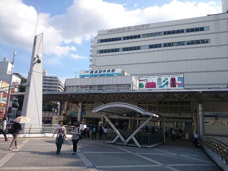 横須賀中央駅 駅前の様子