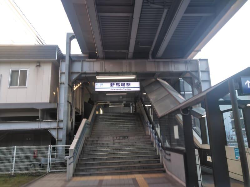 新馬場駅 駅前の様子