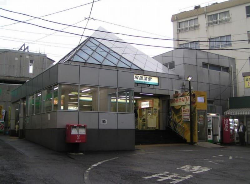 屏風浦駅 駅前の様子