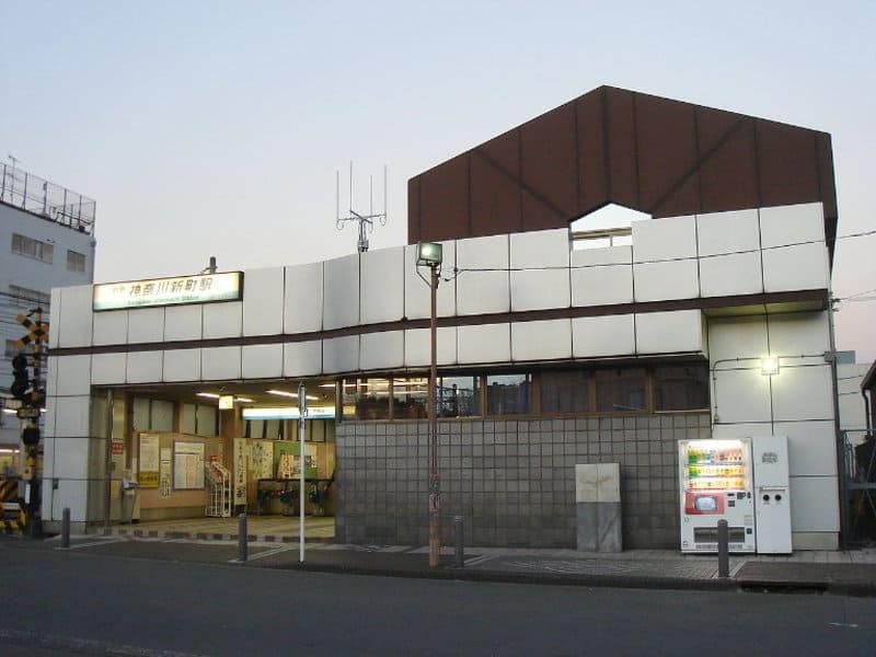 神奈川新町駅 駅前の様子