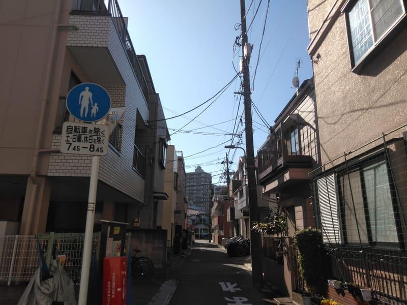 平和島駅 周辺の住宅街